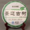 Jingmai Gujing Чай Maishan Pu'er 357 грамм