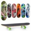 Скейт MS 0354 PROFI