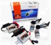 Комплект ксенона SVS Slim Line 12V 35W Код:6206520