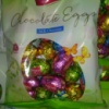 Шоколадные конфеты 200 грамм, производство Италия