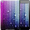 Чехол на iPad mini 4 Капли воды «3351u-1247-14431»