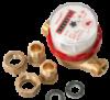 Счетчик горячей воды Novator ЛК 15 Г (Водомер)