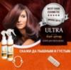 Спрей для восстановления волос - Ultra Hair Spray