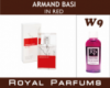 Духи Royal Parfums 100 мл Armand Basi «In Red»