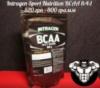 Intragen Sport Nutrition BCAA 8:4:1 800 грамм 580 грн