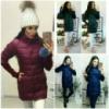 Зимнее пальто Довяз с трикотажными рукавами. Очень красивые цвета.