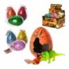 Яйца динозавров (WZ111-14)