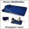 Надувной матрас флокированный Downy Royal Intex (152х203х22см) № 68765