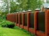 Забор из профнастила широкий выбор покрытий