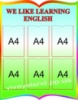 Стенд «We like learning english»