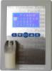Анализатор качества молока АКМ-98 «Фермер» - эконом-модель