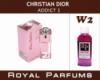Духи на разлив Royal Parfums Christian Dior «Addict 2» (Кристиан Диор Аддикт 2) №2