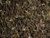 Чай чёрный индийский «Дарджилинг INBETWEEN»