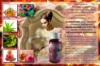 Натуральный шампунь Украина Розовое золото - натуральная косметика Украина, увлажняющий шампунь от выпадения волос