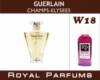 Духи на разлив Royal Parfums 200 мл Guerlain «Champs-Elysees» (Герлен Шамп-Элизе)