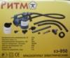 краскопульт электрический РИТМ