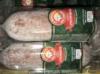 Салями Ungherese сыровяленная, 350 грамм, Италия