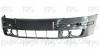Бампер передний без  отверстий  на Skoda Octavia a5 (Шкода Октавия а5)