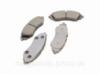 Колодки тормозные дискового тормоза CHEVROLET LACETTI,NUBIRA 1.6/1.8 задние AT 5131-200BP Код:241947660