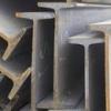 Двутавр стальной