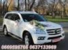 Мерседес GL (Mercedes GL) Белый и Черный, аренда авто с водителем в Харькове