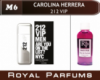 Духи Royal Parfums (рояль парфумс) 100 мл Carolina Herrera «212 Vip»(Каролина Эррера 212 Вип Мен)