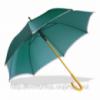 Зонт купить под нанесение
