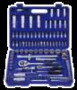Набор инструментов 1/4«&1/2» 94ед. (12-гр.) Standart ST-0094-12 Код:513150354