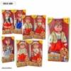 Кукла «Украиночка» 2013-18D-U(2013-18D)