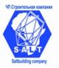 «Saltbuildingco» строительная компания
