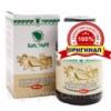 Популин Арго 75 мл натуральное средство при описторхозе, противопаразитарное , заболевания печени