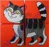 Детские мягкие кубики: Собери картинку - Домашние животные 4 штуки (в пакете)