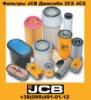 02600601 Воздушный фильтр JCB