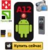 Диктофоны для скрытой записи купить украина