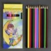 Карандаши цветные 01377 (240) 12шт в упаковке, 12 цветов