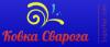 Ковка Сварога