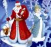 Новогодняя парочка: Дед Мороз и Снегурочка на дом