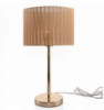 Настольная лампа «Лаконичность»