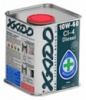 1л. Моторное масло 10W 40 CI-4 Diesel ХАДО Atomic Oil