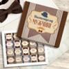 Шоколадный набор Настоящему мужчине 100 г. Шоколад молочный Код:50-4916089
