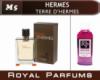 Духи Royal Parfums (рояль парфумс) 100 мл Hermes «Terre D'Hermes» (Гермес Терре Де Гермес)