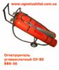 Огнетушитель углекислотный ОУ-40 ВВК-28