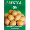 Картофель Электра