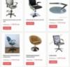 Парикмахерские кресла-скриншот из «ИдеалПлюс»
