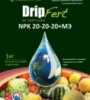 Dripfert 20-20-20+ME