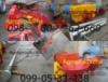 Косилка Z-169,ОП-600,ОП-1000,ОП-800