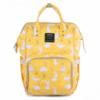 Сумка - рюкзак для мамы Bunny ViViSECRET