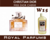 Духи на разлив Royal Parfums 100 мл Christan Dior «Miss Dior Cherie» (Мисс Диор Чери)