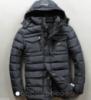 Куртка мужская Rlx Ralph Lauren Ральф Лорен