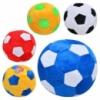 Мяч MP 0466